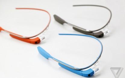 แว่นตาสุดเจ๋ง Google Glass  แว่นตาสุดไฮเทค