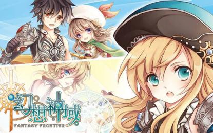 เกมส์ใหม่น่าจับตา Fantasy Frontier Online  จากค่าย winner online