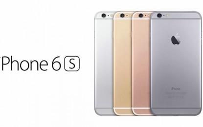 กระแสมาแรง Apple เตรียมเปิดตัว iPhone 6s กันยายนนี้!!